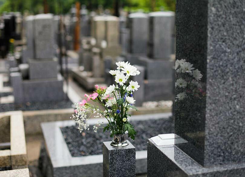 引っ越すと墓地の永代使用料はムダになる 墓地経営がおいしかったのは昔の話