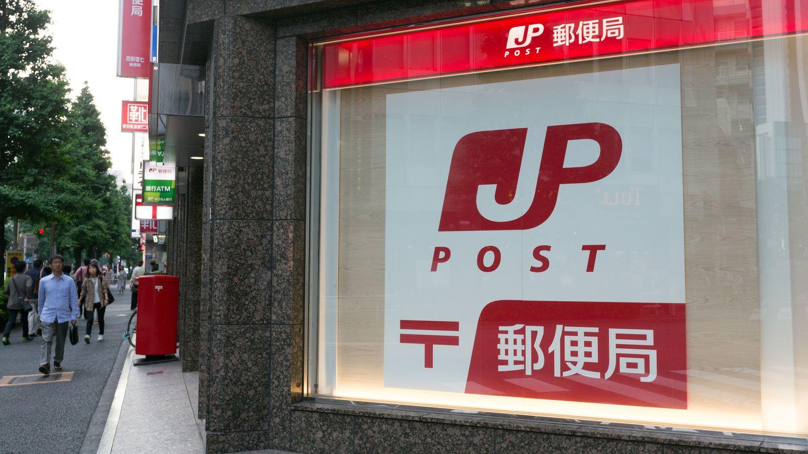 「50本の印鑑が手元にあった」郵便局の優秀営業マンの懺悔 「保険営業をするのが嫌になった」