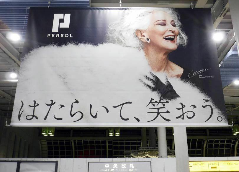 """働いて笑う""""85歳""""に心から感動する理由 仕事のパッションをなくした日本人"""