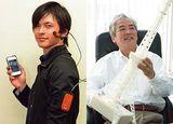 3Dプリンタが巻き起こす第3次産業革命
