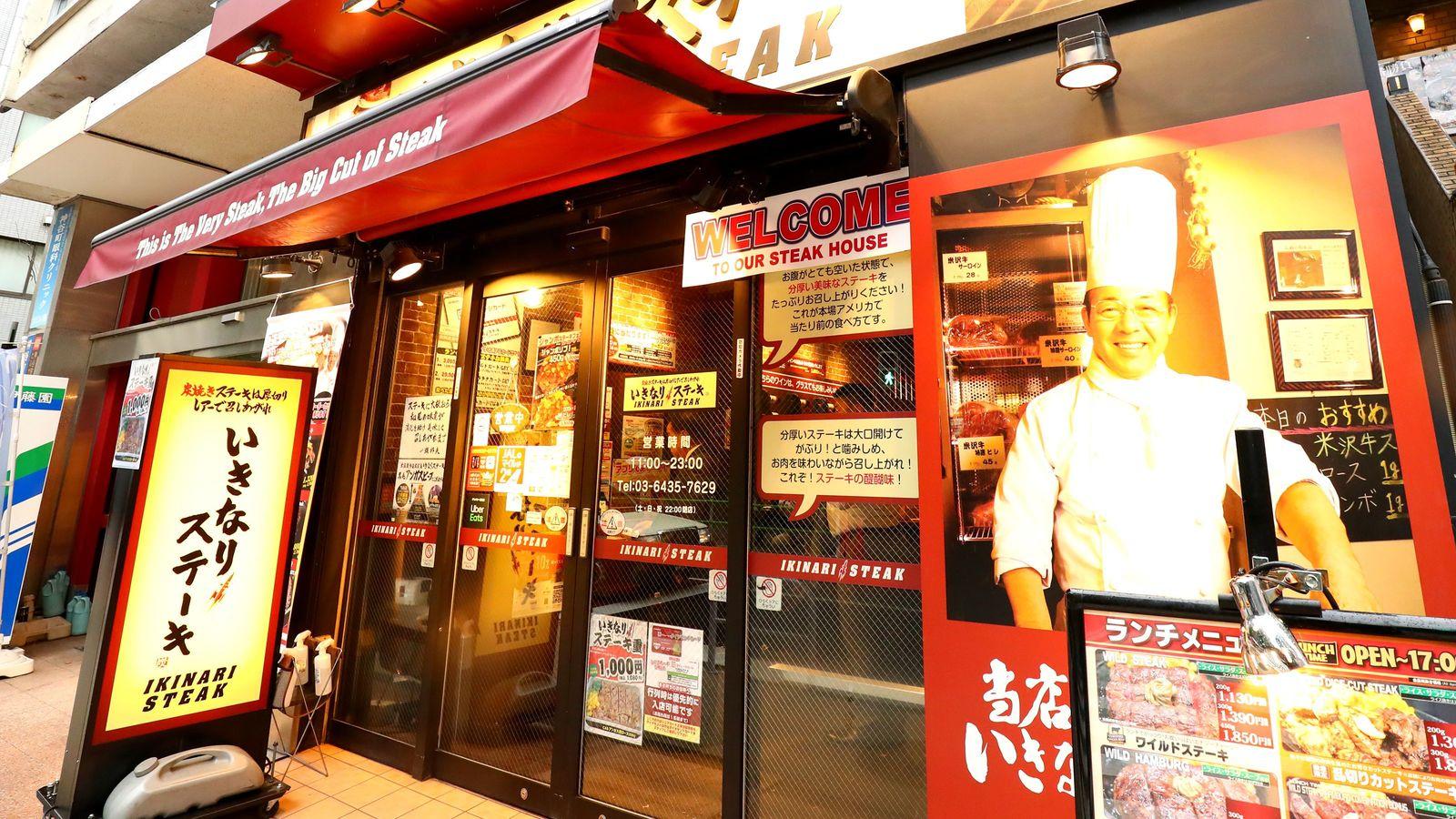 ガストより安い「いきなり!ステーキ」が高すぎると避けられるワケ 6年で約4割も値上げしたツケ