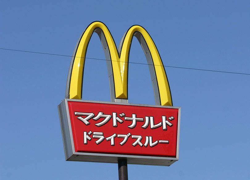 マクドナルド凋落の元凶がついにわかった
