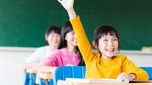 成績が良い子とそうでない子で回答が真っ二つにわかれる