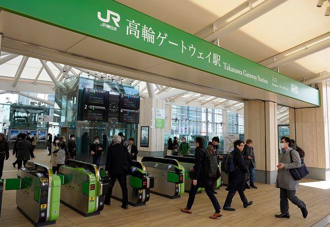 開業したJR山手線の新駅「高輪ゲートウェイ」駅