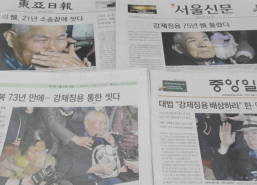 """韓国に広がる「日本どうでもいい」の理屈 徴用工判決で日韓関係は""""安楽死""""へ"""