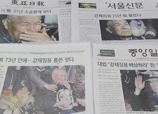 韓国に広がる「日本どうでもいい」の理屈