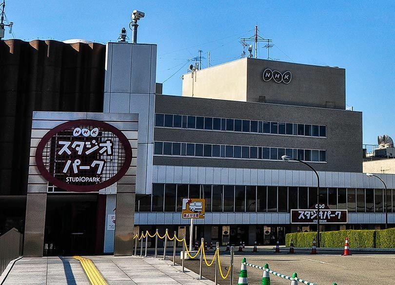 NHKの受信料を払わずに済む方法はあるか 解約できれば80年で200万円節約