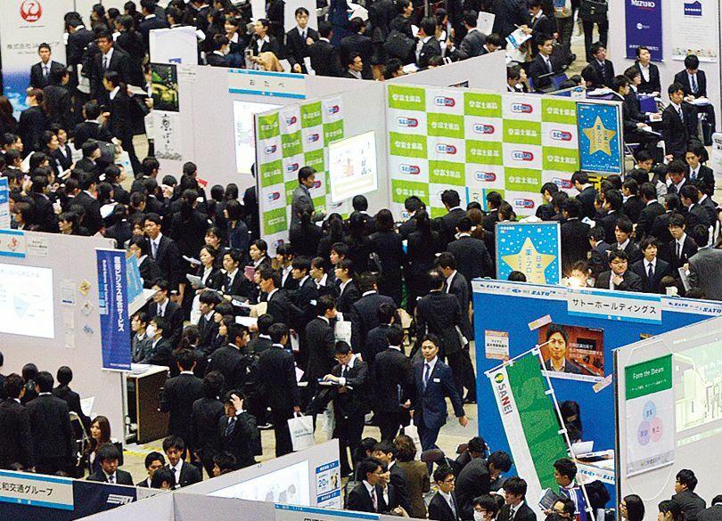"""大企業33社就職者""""出身大学ランキング"""" """"JR""""は1位日本大、2位芝浦工大"""