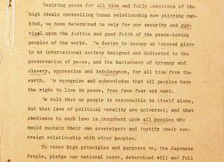 英語で読めばわかる「憲法解釈」の欺瞞