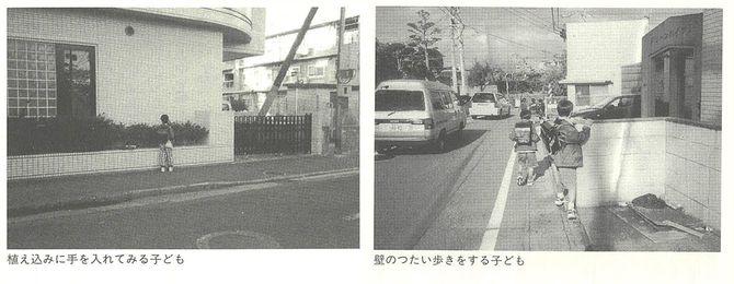 『子どもの道くさ』P44(左)、P50(右)