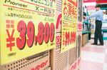 店頭で実際の商品価値を見抜ける人間はほとんどいない。売り手の意図を見極めるなど消費者側のリテラシーが重要になる。