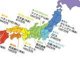 東京より幸せ「地方の給与1位企業」20社