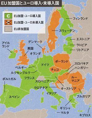 Eu medlemsland 2017