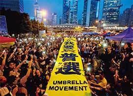 収まらぬ香港「傘の革命」、習近平の誤算