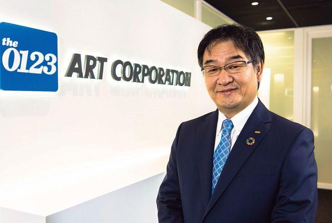 アートコーポレーション代表取締役社長 寺田政登氏