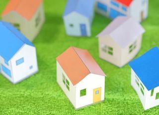 リスク回避!「空き家対策」4つの選択肢