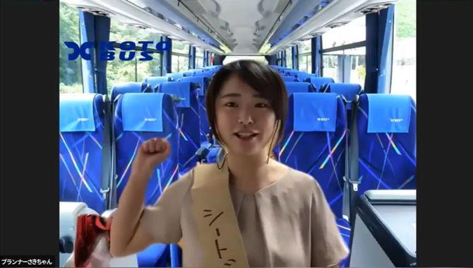 プランナーの「さきちゃん」。シートベルトは紙で手作り、背景画像はバス車内の写真だ