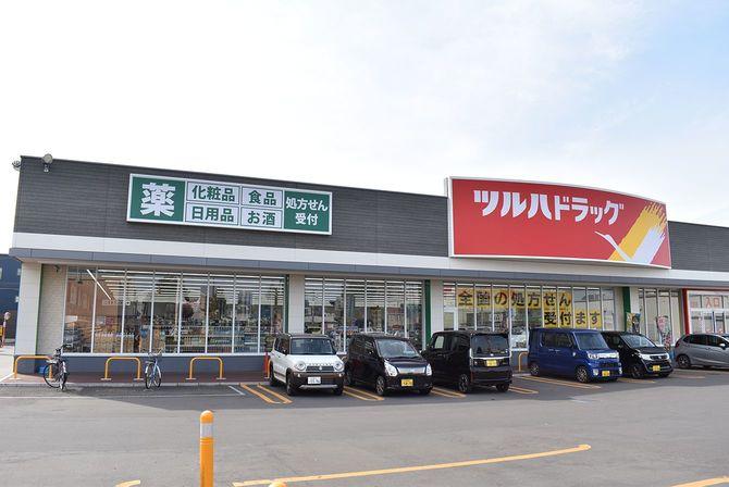 「ツルハドラッグ札幌本町店」外観