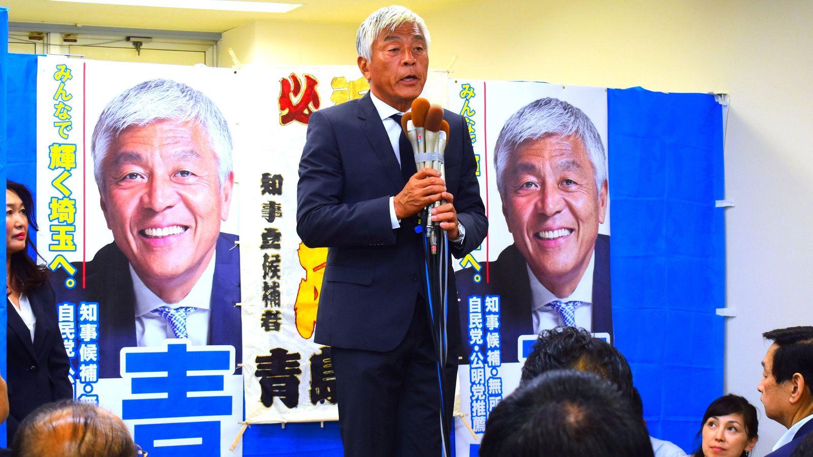 埼玉知事選の「番狂わせ」に悩む安倍1強の弱さ 衆院解散は「来夏の東京五輪後」が軸