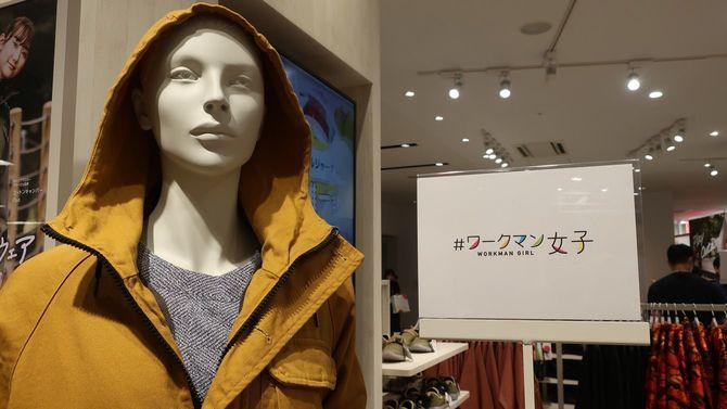 横浜にオープンした「#ワークマン女子」の店内。