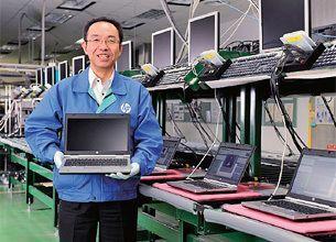 なぜ日本HPは中国から東京に工場を移したか
