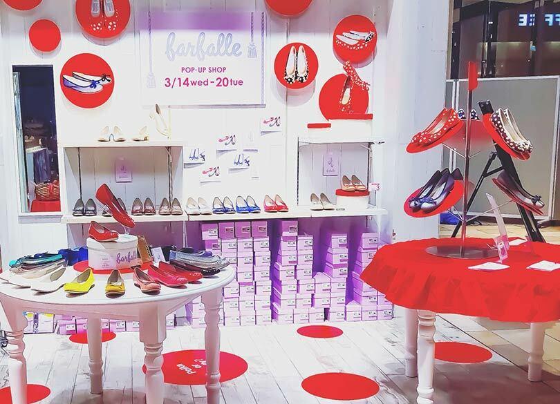 1万円でバカ売れ 神戸発バレエ靴の戦略 あえて常設店を持たない深い理由