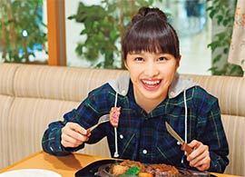 百田夏菜子さんの人に教えたくない店