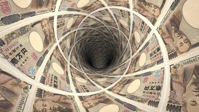 一万円札のトンネル