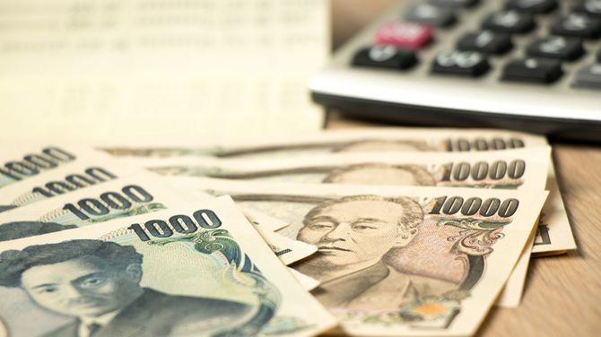 日本円紙幣、銀行ステートメント本木の計算表な背景