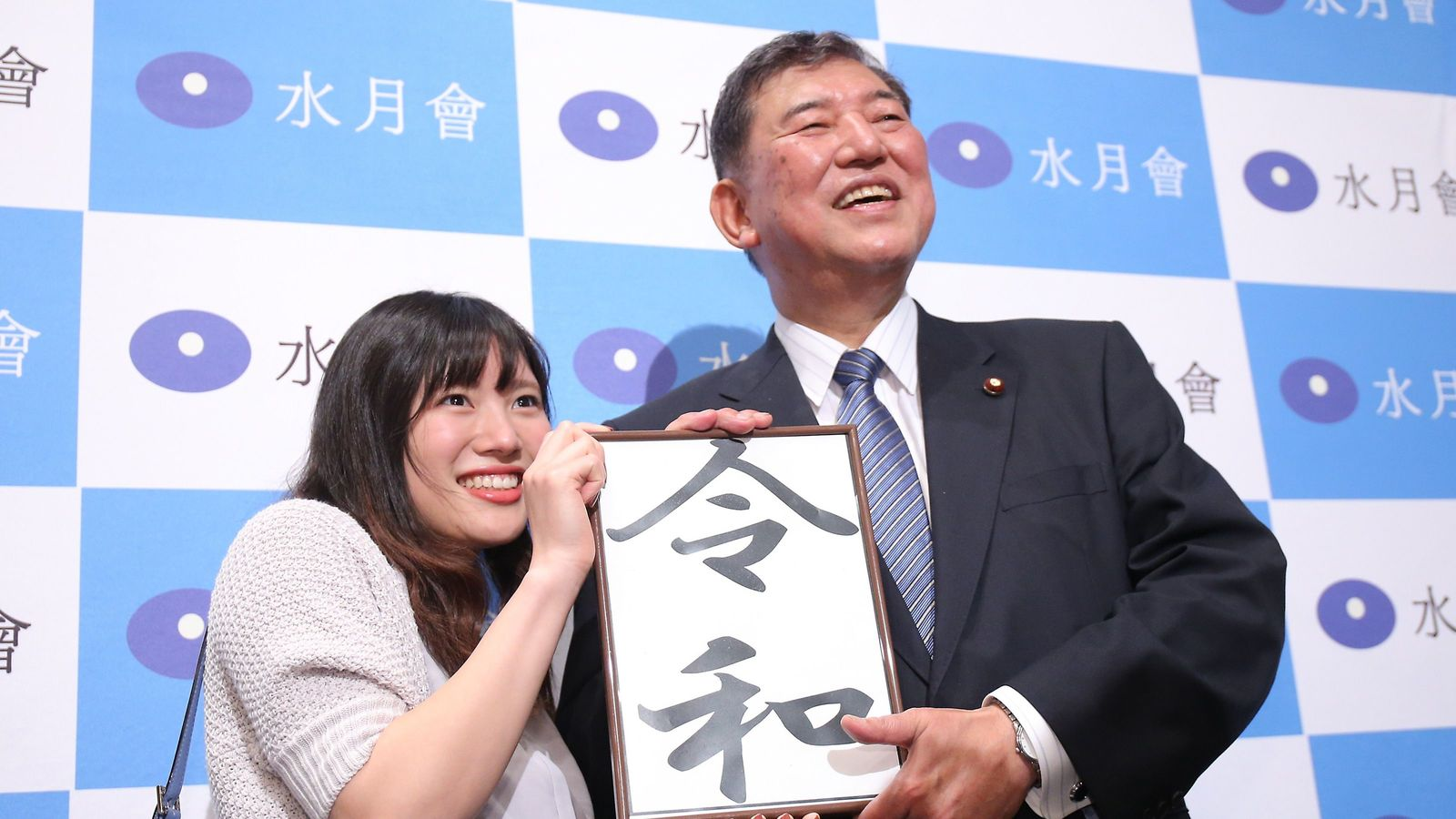 安倍氏が嫌うほど浮上する「石破首相」の現実味 「ポスト安倍」候補4人では勝てない