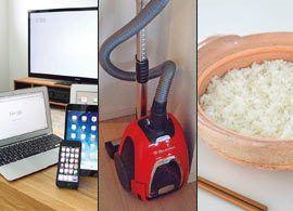 本当に必要な家電のスペックは?