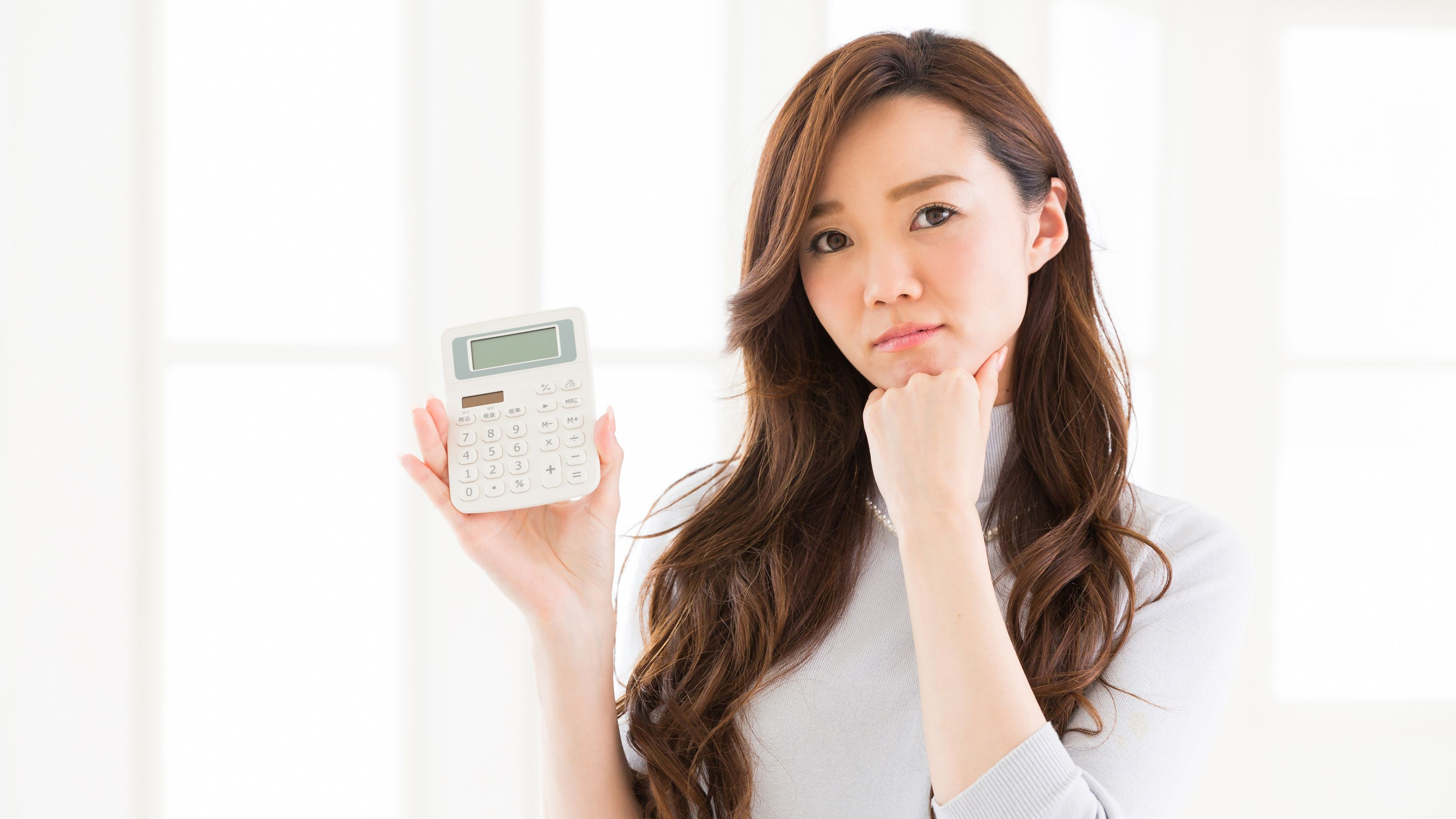 20年ぶりに厚生年金保険料が大幅アップ「稼ぐ人ほど損をする」は本当か | PRESIDENT WOMAN Online(プレジデント ウーマン オンライン)