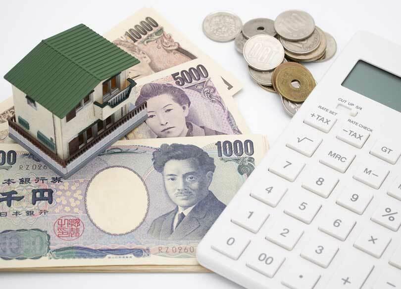 """住宅ローン""""借り換え""""を怠けると大損する 返済総額を安くすることが大前提"""