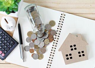 住宅購入で知るべき