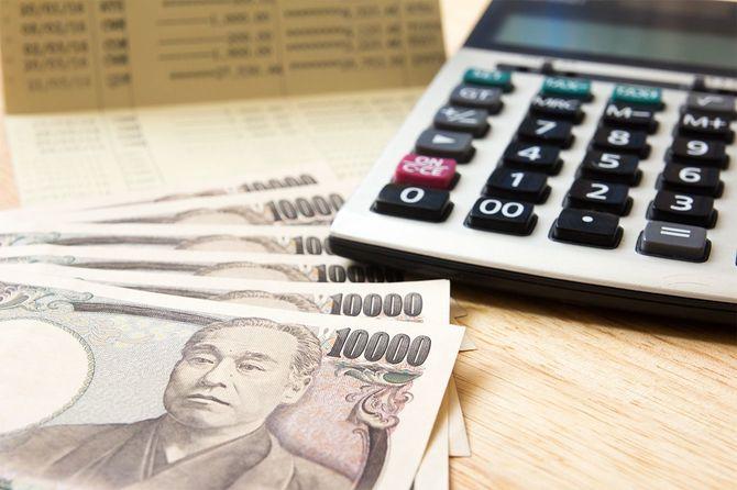 日本円、電卓
