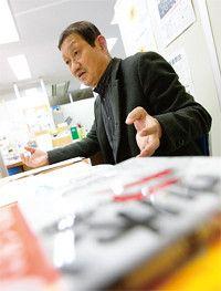 <strong>労働組合 東京ユニオン執行委高井 晃</strong>●員1947年生まれ。70年、早稲田大学第一政経学部政治学科中退。79年、東京ユニオン設立、委員長。著書に『ユニオン力で勝つ』など。