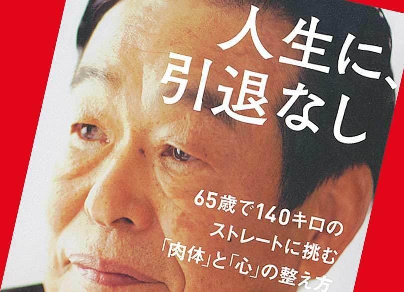 「江夏の21球」広島を勝利に導いた知られざる真実