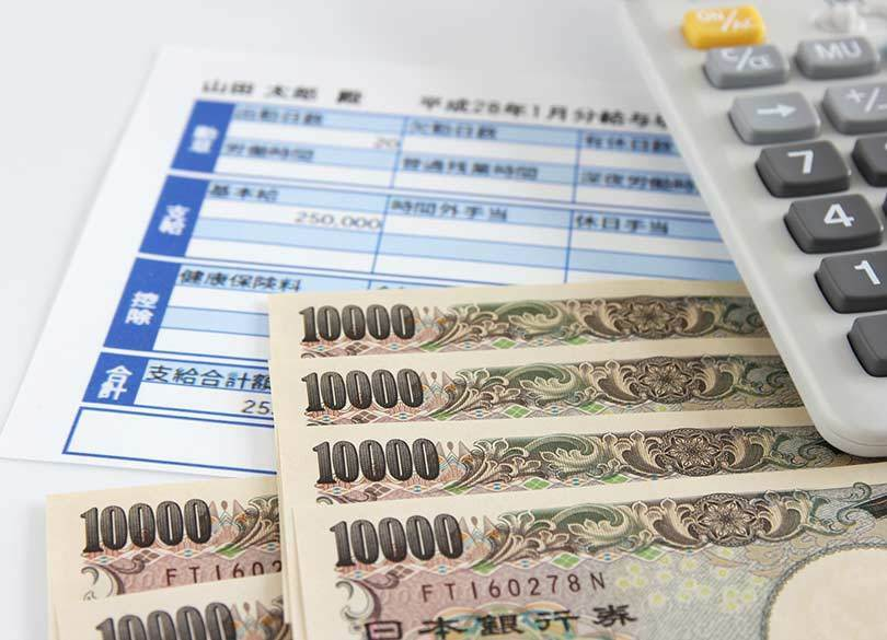 初任給が高い! 日本のIT企業は米シリコンバレーと戦えるか?