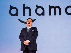 NTTドコモが新料金プラン「ahamo」を発表(2020年12月3日)。