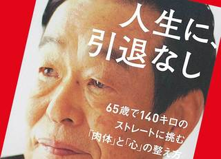 「江夏の21球」広島を勝利に導いた真実