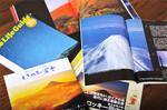 1月に刊行した『誰も見たことのない ときめきの富士』(飛鳥新社)には自信の62景が納められている。ときめきの富士アートサロン(http://www.rocky-fuji.com)
