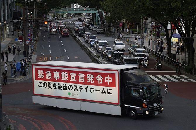 2021年8月20日、週末の渋谷を走る「緊急事態宣言発令中」と書かれた東京都の宣伝カー。国内では20日、新たに2万5876人の新型コロナウイルス感染者が確認され、3日連続で過去最多となった。東京都では5405人の感染が判明、年代別では20代が最多