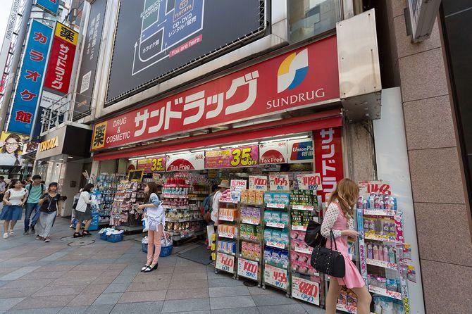 日本の薬局