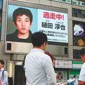 「大阪腐警」今年13人逮捕の超異常事態