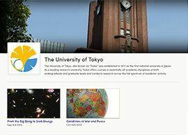 MOOCs(大規模公開オンライン授業) -あなたも「東大生」になれる