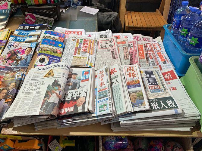 2020年4月28日の香港のニューススタンド