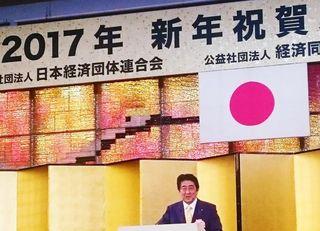 2017年、日本経済は本当に大丈夫か?