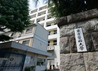 15年前と変わらない東京医大の隠蔽体質