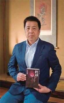 <strong>作家 山本兼一</strong>●1956年、京都市生まれ。同志社大学文学部卒業後、出版社勤務、フリーランスのライターを経て作家になる。99年『弾正の鷹』で小説NON短編時代小説賞を受賞。2004年『火天の城』で松本清張賞を受賞。『利休にたずねよ』で第140回直木賞受賞。その他の著作に、『雷神の筒』『いっしん虎徹』などがある。