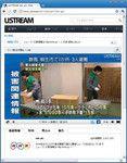 <strong>NHKがネット同時中継●</strong>地震発生直後から停電地域に向けた無許可での動画配信が相次いだ。11日夜からはNHKが公式に「ユーストリーム」や「ニコニコ動画」での配信を始めた。